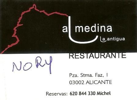 Al Medina restaurant