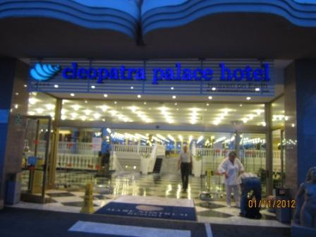 Tenerife-hotel-cleopatra-entrance.jpg