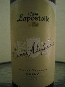 wine-casa-lapostolle-label.jpg
