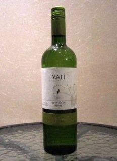 Wines-chile-Yali-bottle.jpg