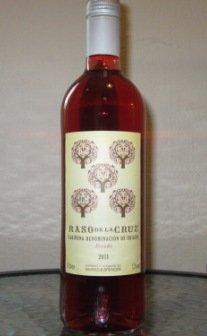 wines-rasodelacuz-rosado-bottle.jpg